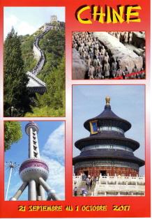 China s report