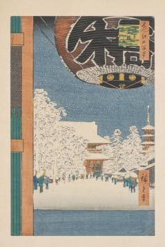 Japon 1